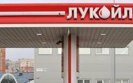 Łukoil uzyskał 1,2 mld USD pożyczki od zachodnich banków
