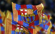 FC Barcelona nadal ma największe przychody