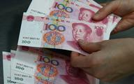 Chiny umocniły juana najmocniej od stycznia