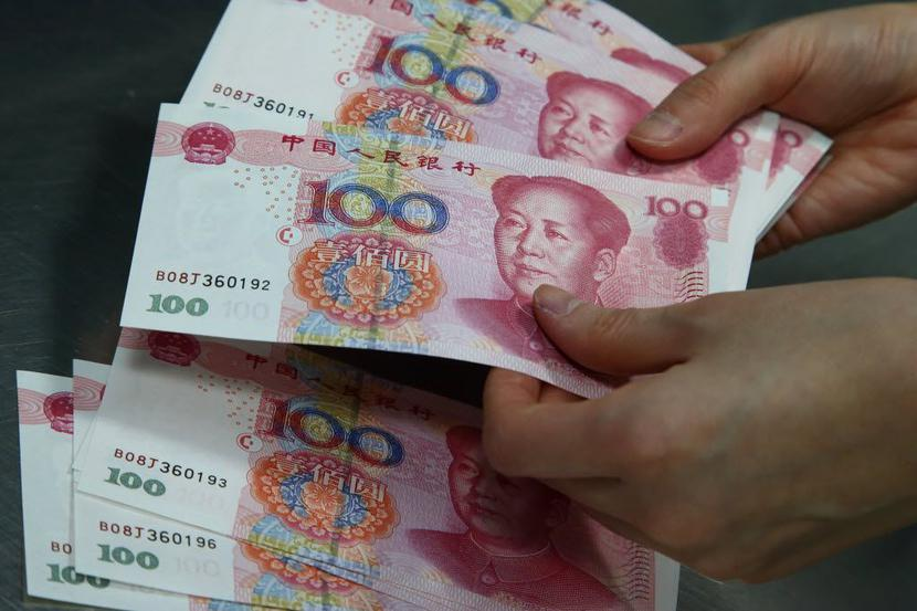 juany chińskie
