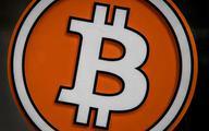 Bitcoin pogłębia straty