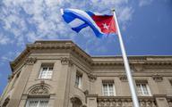 Kubańska gospodarka skurczy się o 11 proc.