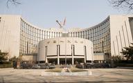 Chiny: bank centralny ograniczy wsparcie gospodarki