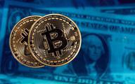 Bloomberg: SEC godzi się na pierwszy bitcoinowy ETF w USA