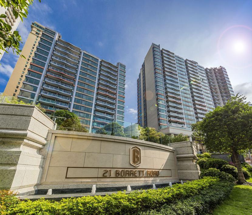 Apartamentowiec 21 Borrett Road w Hongkongu