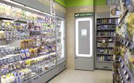 Żabka sprawdza maszyny paczkowe w sklepach