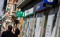 Bartoszewicz: spadek rentowności banków to nie efekt pandemii