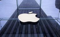 Szef Apple'a otrzyma pakiet akcji firmy