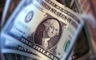 Doximity celuje w 4 mld USD kapitalizacji po IPO
