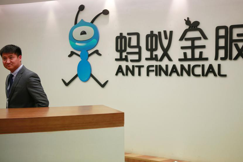 Ant Group Fot. Bloomberg