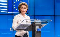 Przewodnicząca KE: Nord Stream 2 nie pomoże w modernizacji Rosji