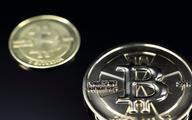 Kolejny cios w bitcoina