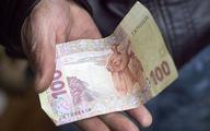 Ukraina straciła w 2013 roku 300 mld hrywien przez korupcję