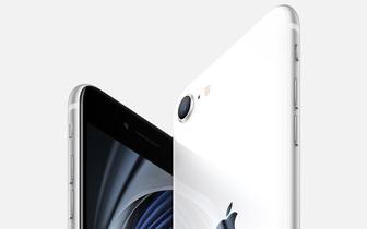 Apple kusi oszczędnych