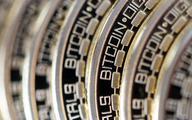 Bitcoinowy ETF na NYSE we wtorek