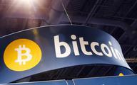 Kurs bitcoina zbliżył się do 56 tys. USD