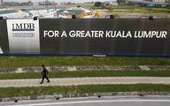 Fundusz 1MDB chce odzyskać 23 mld USD