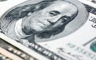 Czy nowelizacja ustawy o przeciwdziałaniu praniu pieniędzy koliduje z przepisami RODO?