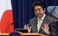Japonia może obniżyć stawkę podatku korporacyjnego