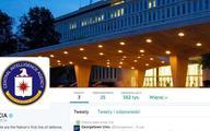 CIA już korzysta z Twittera