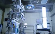 Robot pomoże dezynfekować szpital