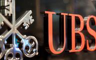 Rekordowa kara dla UBS
