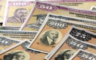 Zagranica zwiększyła stan posiadania amerykańskiego długu