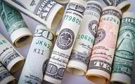Dolar najdroższy od listopada