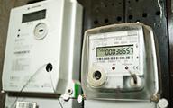 Müller: trwają prace nad pakietem wsparcia w związku z cenami energii