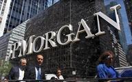 Wyniki JP Morgan dużo lepsze niż oczekiwano