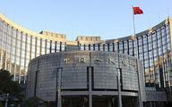 Bank centralny Chin pierwszy raz wypowiedział się o Evergrande
