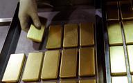 Pierwszy strata złota od trzech sesji