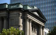 Bank Japonii nie zmienił poziomu stóp, zweryfikował zakupy ETF