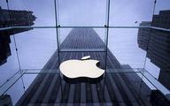 Pozew przeciw Apple może zmienić to, jak udostępniają treści elektroniczne ich dostawcy