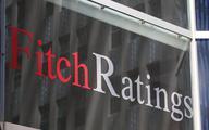 """Fitch obniżył perspektywę długu Japonii do """"negatywnej"""""""