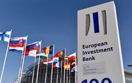 Polska spółka otrzyma pożyczkę od EBI na diagnostykę chorób zakaźnych