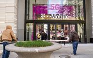 USA: T-Mobile zapłaci 200 mln USD grzywny