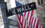 Słabe nastroje przed sesją na Wall Street