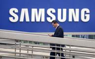 Samsung zmniejszy produkcję smartfonów w Chinach