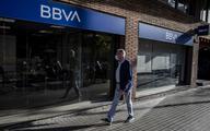 Nie będzie fuzji BBVA i Banco Sabadell