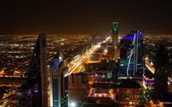 Arabia Saudyjska ogranicza wydatki budżetowe