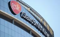 GSK zbuduje nowy kampus w Anglii