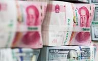 Juan zyskał w stosunku do dolara i innych azjatyckich walut