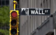 Koronawirus straszy Wall Street