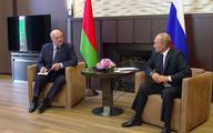 Kreml wystawi wysoki rachunek