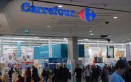 Carrefour  oprócz Chin nie zamierza wychodzić z innych rynków