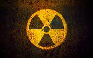 Awaria w chińskiej elektrowni atomowej niepokoi Paryż