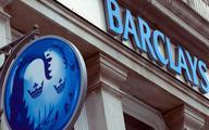 Barclays: rosnące szybko ceny energii wciąż do zniesienia
