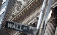 Pogorszenie nastrojów przed sesją na Wall Street