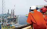 Wydobycie ropy i gazu w Norwegii może spaść o 22 proc.